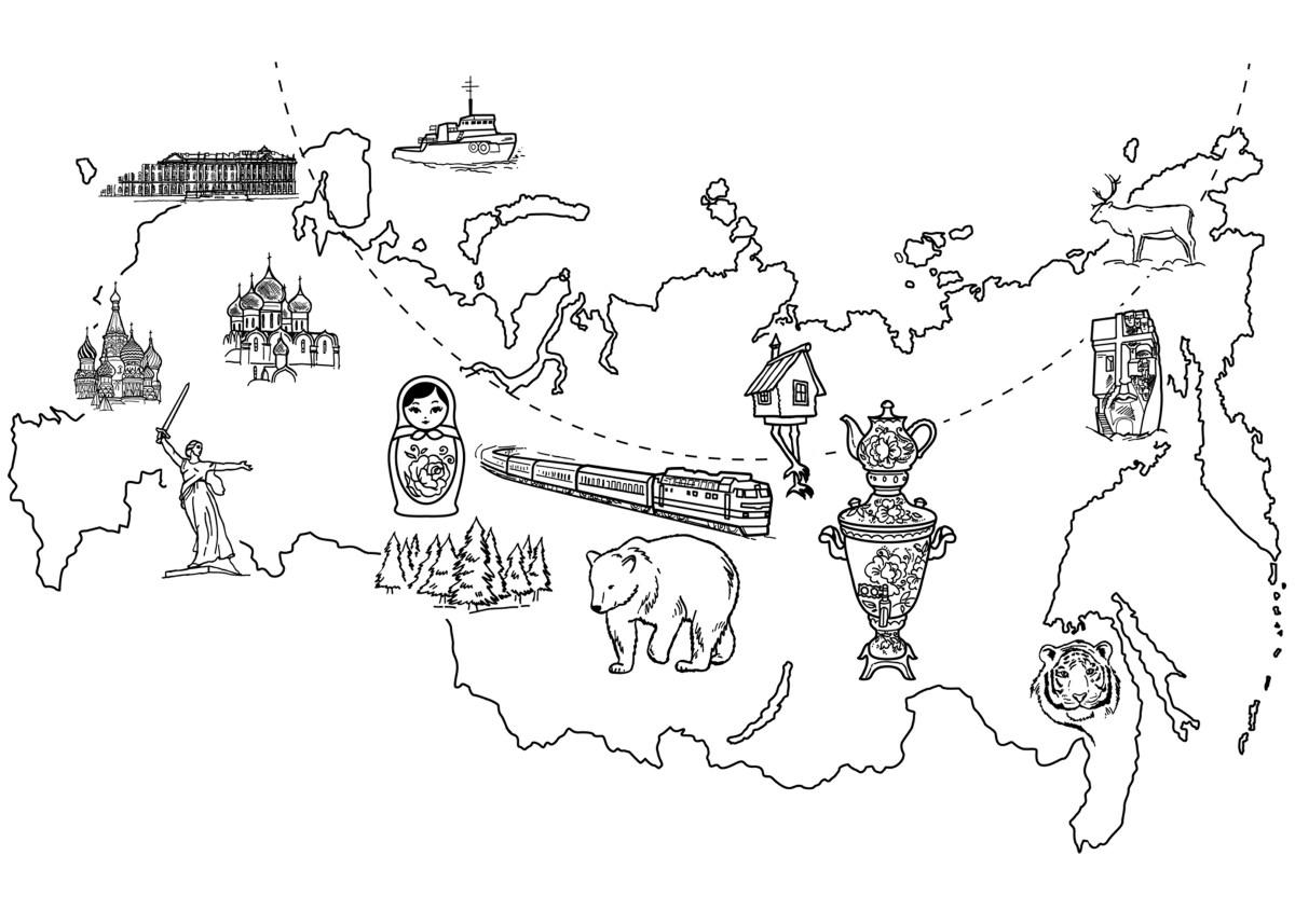 Cartina Russia Da Stampare.Disegni Da Colorare Mappa Della Russia