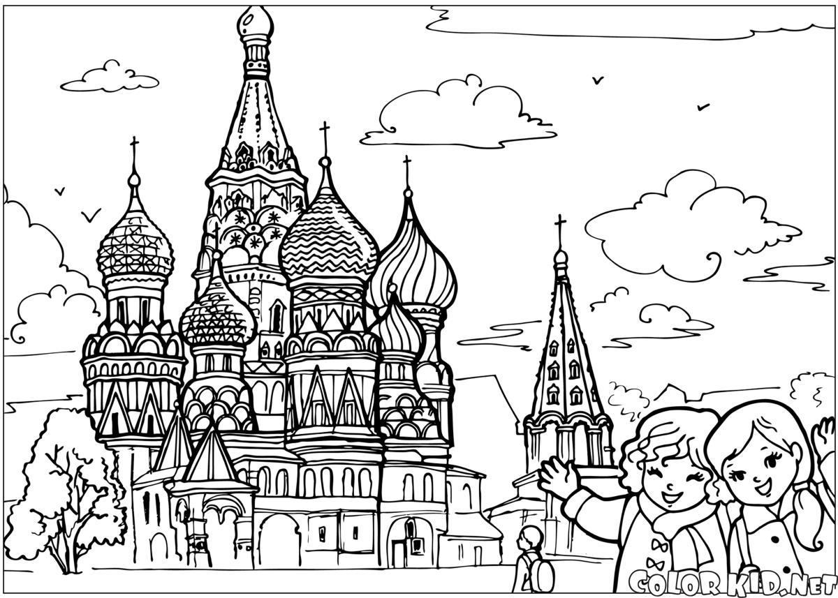 Il tempio al Cremlino