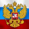 Federazione Russa